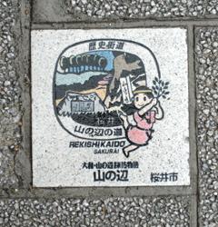 2011_04_09_01.jpg