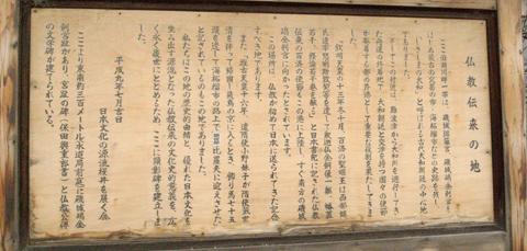 2011_04_09_04.jpg