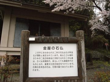 2011_04_09_08.jpg