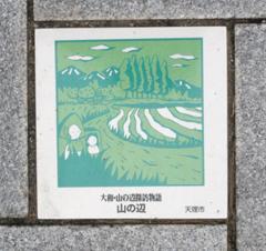 2011_04_09_40.jpg