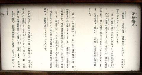 2011_04_09_03.jpg