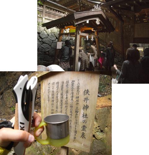 2011_04_09_18.jpg